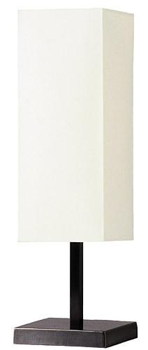 lampe de chevet museum pm noir et son abat jour de casadisagne. Black Bedroom Furniture Sets. Home Design Ideas